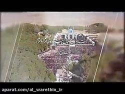 پیاده روی جاماندگان اربعین(حرم تا حرم) شهرستان کاشمر