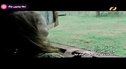 موسیقی فیلم - درخت زندگ...