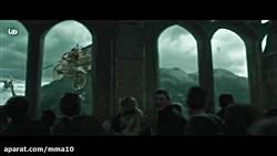 فیلم سینمایی هری پاتر و جام اتش دوبله فارسی سانسور شده⭐قسمت4⭐