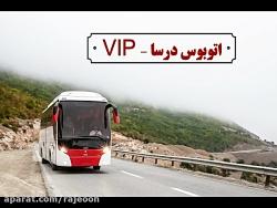 اجاره اتوبوس اسکانیا د...