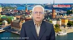 نظر کارشناس شبکه ایران اینترنشنال درباره عملیات دستگیری روح الله