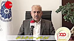 ایران در سوریه رایزن با...