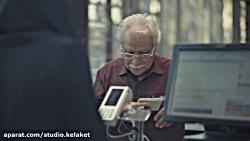ویدیو تبلیغاتی کیپو تهیه شده توسط استودیو کلاکت