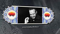 جشنواره فیلم مدافعان حرم