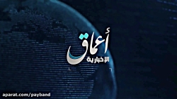 ویدئوی حمله داعش به نیر...