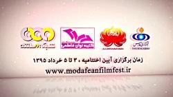 تیزر جشنواره مدافعان ح...