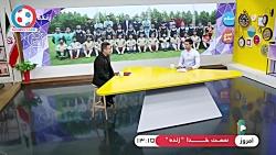 شرایط فعلی تیم ملی جوانان فوتبال ایران