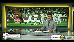 اخبار کوتاه ورزشی: درآمدی بر بازی فردا ایران بحرین