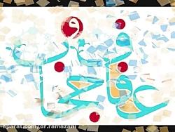 عشق و مستوری(متن خوانی دکتر رمضانی به همراه بانو مهردادی)