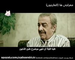 العارجون (کافه عربی :آم...