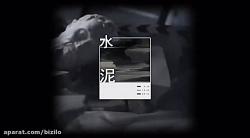 معرفی گوشی X2 Pro
