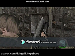 Kingali.HypeBoys