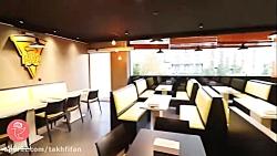 کافه رستوران ژاوی