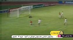 اخبار ورزشی 18:45 - ۲۳ مهر ...
