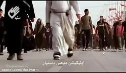 پیادهروی اربعین حسینی