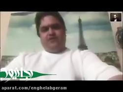 روح الله زم: من در سال ۸۴ رئیس بخش جنگ روانی ستاد آقای هاشمی رفسنجانی بودم!