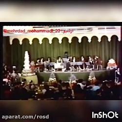 آواز زیبا و خاطره انگیز از محمدرضا شجریان در حضور جمعی از هنرمندان - 1355 شمسی