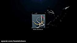 مداحی محرم - محمود کریم...