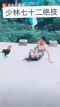 حرکات ورزشی با خروس