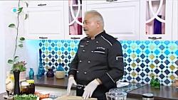 كيش و زندگي - آموزش آشپز...