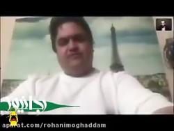 روح الله زم: من رئیس جنگ روانی ستاد آقای هاشمی رفسنجانی بودم!