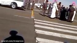 این واقعیت عربستان است ...