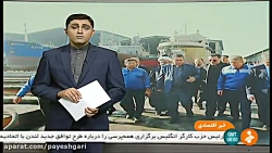 رحمانی: اقتصاد ایران رش...