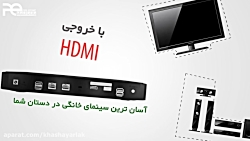 تلویزیون HD خود را هوشمن...