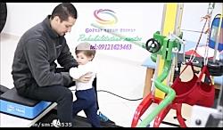کاردرمانی تخصصی کودکان...