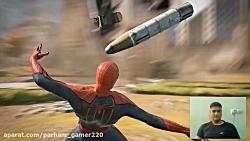 بازی مرد عنکبوتی 4 یا مرد عنکبوتی شگفت انگیز ۱ قسمت دوم (گیم پلی توسط خودم)