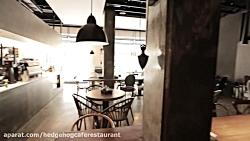 حس خوب در کافه رستوران ...