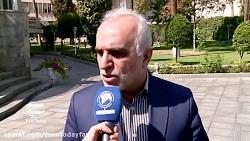 اقتصاد ایران به زودی از...