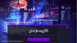طراحی سایت | دیجیتال ما...