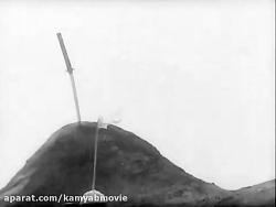 تریلر فیلم Seven Samurai 1954