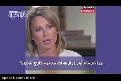 ژن خوبهای ایرانی ببین...