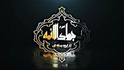 حاج محمدرازقی پور-شورش...