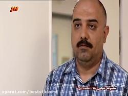 سریال ایرانی تنهایی لیلا  - قسمت 1
