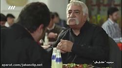 سریال ستایش 3 - قسمت11
