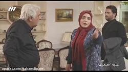 سریال ستایش 3 - قسمت13