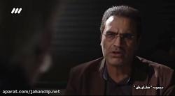 سریال ستایش 3 - قسمت21