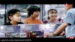 فیلم پنج کودک جسور