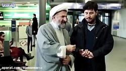 قرار آخوندهای ایرانی با دختر خارجی - سکانس  پارادایس