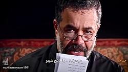 نوحه بسیار زیبای حیدر حیدر از حاج محمود کریمی...