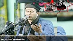 نوحه ترکی اربعین امام حسین با مداحی حاج شهروز حبیبی