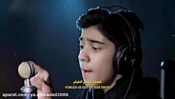 حسین ثار الله - عمار الح...
