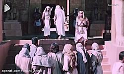 سریال یوسف پیامبر قسمت...