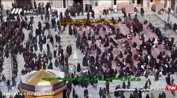 زیارت اربعین - مشهد مقدس