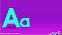 یادگیری انگلیسی ABC برای...