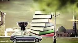 آموزش عربی در سفر، ویژه زیارت اربعین / قسمت هفتم