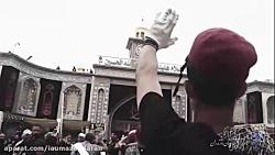 کلیپ پیاده روی اربعین حسینی